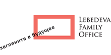 LEBEDEVA FAMILY OFFICE logo