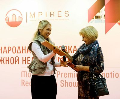 Moscow's Premier International Real Estate Show MPIRES 2017 / Frühling. Fotografie 70