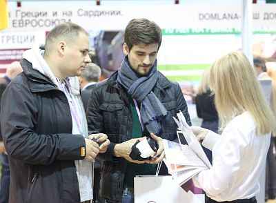Moscow's Premier International Real Estate Show MPIRES 2016 / autumn. Photo 8