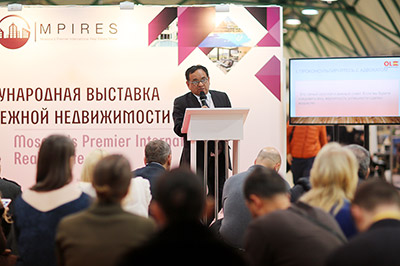Moscow's Premier International Real Estate Show MPIRES 2017 / το φθινόπωρο. φωτογραφία 11