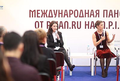 Moscow's Premier International Real Estate Show MPIRES 2017 / autumn. Photo 14