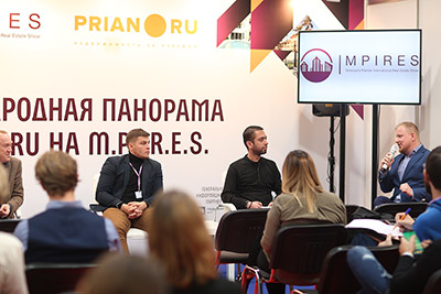 Moscow's Premier International Real Estate Show MPIRES 2017 / το φθινόπωρο. φωτογραφία 19