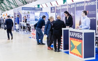 Mosca Premier International Real Estate Show MPIRES 2020 / primavera. Foto 3