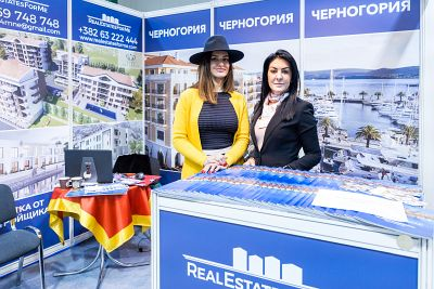 Mosca Premier International Real Estate Show MPIRES 2020 / primavera. Foto 9
