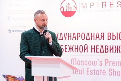 Mosca Premier International Real Estate Show MPIRES 2020 / primavera. Foto 46