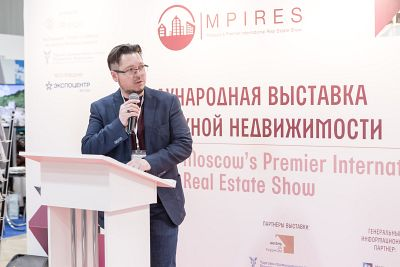 Mosca Premier International Real Estate Show MPIRES 2020 / primavera. Foto 60