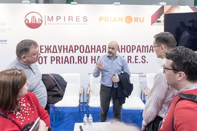 Mosca Premier International Real Estate Show MPIRES 2020 / primavera. Foto 62