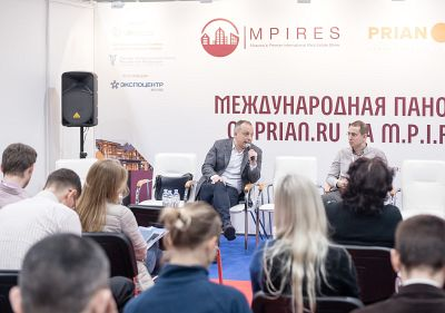 Mosca Premier International Real Estate Show MPIRES 2020 / primavera. Foto 63