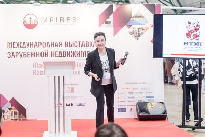 Mosca Premier International Real Estate Show MPIRES 2020 / primavera. Foto 71