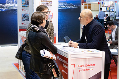 Moscow's Premier International Real Estate Show MPIRES 2019 / Herbst. Fotografie 5