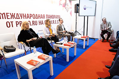 Moscow's Premier International Real Estate Show MPIRES 2019 / Herbst. Fotografie 24