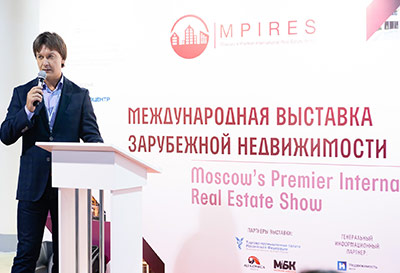 Moscow's Premier International Real Estate Show MPIRES 2019 / Herbst. Fotografie 33
