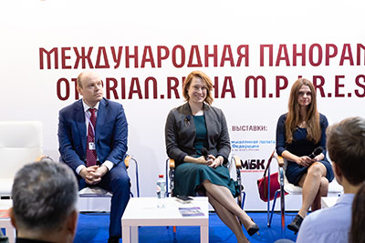 Moscow's Premier International Real Estate Show MPIRES 2019 / Herbst. Fotografie 36