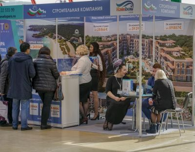 Moscow's Premier International Real Estate Show MPIRES 2019 / άνοιξη. φωτογραφία 6