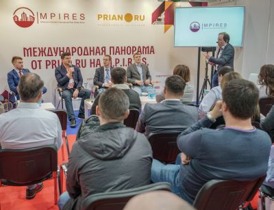 Moscow's Premier International Real Estate Show MPIRES 2019 / άνοιξη. φωτογραφία 7