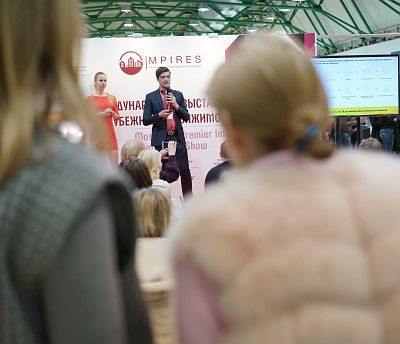 Moscow's Premier International Real Estate Show MPIRES 2019 / άνοιξη. φωτογραφία 39