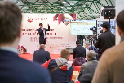 Moscow's Premier International Real Estate Show MPIRES 2019 / άνοιξη. φωτογραφία 21