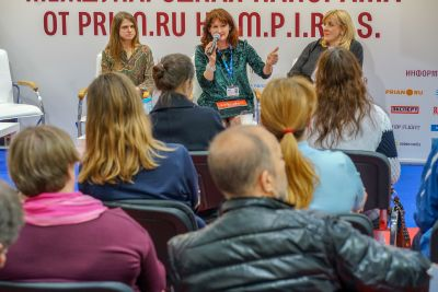 Moscow's Premier International Real Estate Show MPIRES 2019 / άνοιξη. φωτογραφία 25