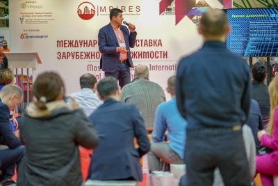 Moscow's Premier International Real Estate Show MPIRES 2019 / άνοιξη. φωτογραφία 26