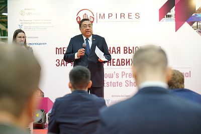 Moscow's Premier International Real Estate Show MPIRES 2019 / άνοιξη. φωτογραφία 42