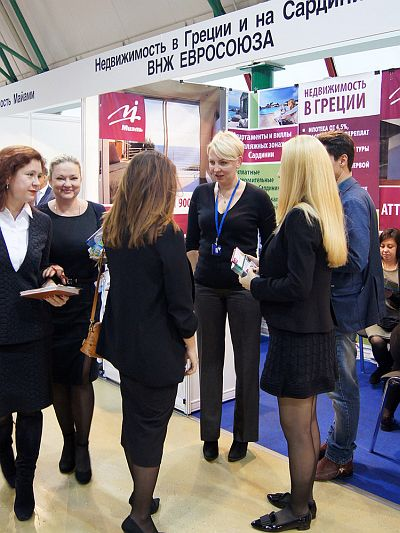 Moscow's Premier International Real Estate Show MPIRES 2016 / autumn. Photo 25
