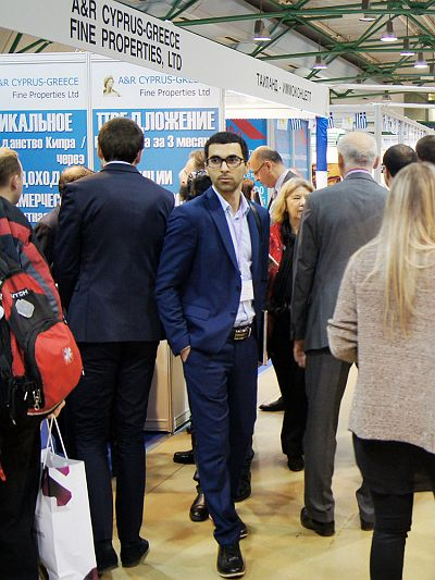 Moscow's Premier International Real Estate Show MPIRES 2016 / autumn. Photo 2