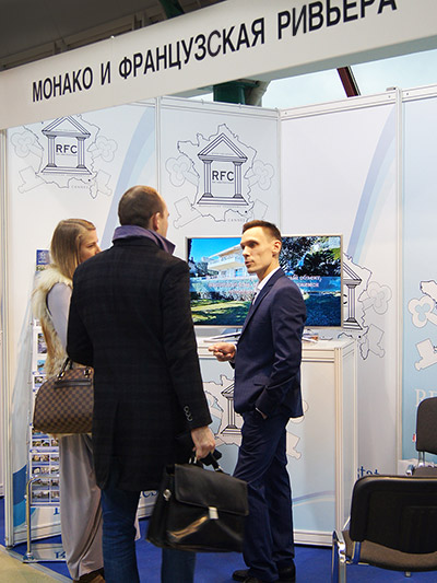 Moscow's Premier International Real Estate Show MPIRES 2016 / autumn. Photo 19
