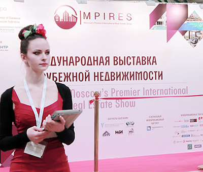 Moscow's Premier International Real Estate Show MPIRES 2017 / το φθινόπωρο. φωτογραφία 20
