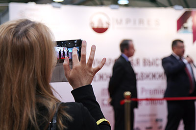 Moscow's Premier International Real Estate Show MPIRES 2017 / autumn. Photo 21