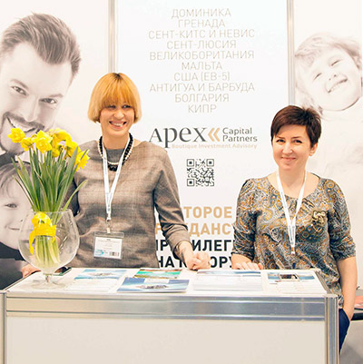 Mosca Premier International Real Estate Show MPIRES 2016 / primavera. Foto 13