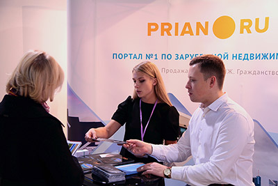 Moscow's Premier International Real Estate Show MPIRES 2018 / autumn. Photo 2