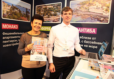 Moscow's Premier International Real Estate Show MPIRES 2018 / autumn. Photo 6