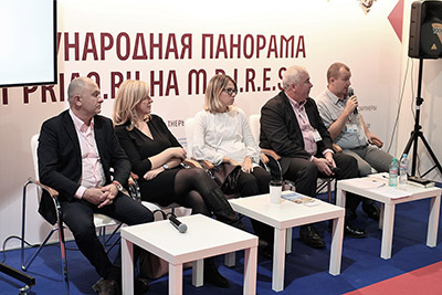 Moscow's Premier International Real Estate Show MPIRES 2018 / autumn. Photo 17
