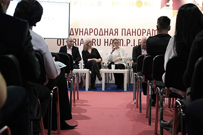 Moscow's Premier International Real Estate Show MPIRES 2018 / autumn. Photo 18