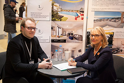 Moscow's Premier International Real Estate Show MPIRES 2018 / autumn. Photo 34