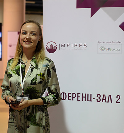 Moscow's Premier International Real Estate Show MPIRES 2018 / autumn. Photo 37