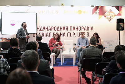 Moscow's Premier International Real Estate Show MPIRES 2018 / autumn. Photo 38