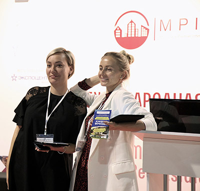 Moscow's Premier International Real Estate Show MPIRES 2018 / autumn. Photo 39