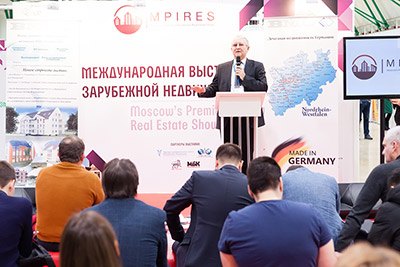 Mosca Premier International Real Estate Show MPIRES 2018 / primavera. Foto 47