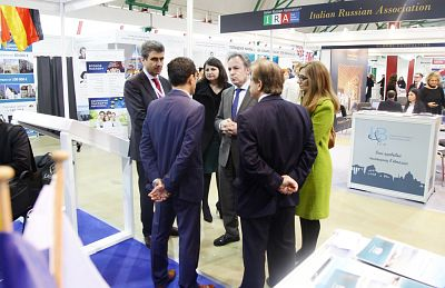 Moscow's Premier International Real Estate Show MPIRES 2017 / Frühling. Fotografie 26