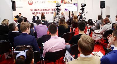 Moscow's Premier International Real Estate Show MPIRES 2017 / Frühling. Fotografie 49