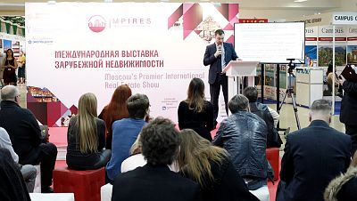 Moscow's Premier International Real Estate Show MPIRES 2017 / Frühling. Fotografie 85