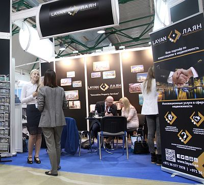 Moscow's Premier International Real Estate Show MPIRES 2017 / Frühling. Fotografie 81