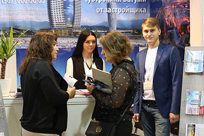 Moscow's Premier International Real Estate Show MPIRES 2016 / autumn. Photo 32