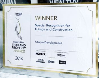 International Property Advisory Limited and Utopia Development-7