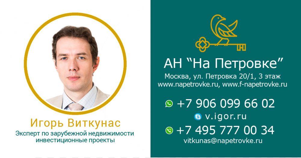 Агентство недвижимости за рубежом москва цены на жилье в оаэ