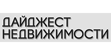 Digest of Russian and Foreign Real Estate