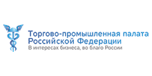 Chamber of Commerce and Industry of the Russian Federation  logo